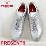 パトリック PATRICK PAMIR パミール E-SLV エナメルシルバー 靴 スニーカー シューズ 【あす楽対応】【返品無料対応】【smtb-td】