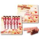 たんばや 釧路空港店で買える「ロイズ ナッティ&フルーツ バーチョコレート」の画像です。価格は1,296円になります。