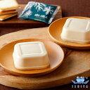 石屋製菓 ホワイトチョコレートプリン 3個入 北海道スイーツ