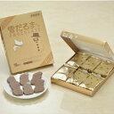 雪だるまくんチョコレート 石屋製菓