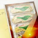釧路銘菓 ししゃもパイ 20枚入 スイーツ 北海道限定 土産 お取り寄せ プレゼント 転勤 引越 進学 入学 ギフト バレンタイン ホワイトデー 母の日 父の日 お返し お菓子