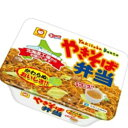 送料込 北海道限定 焼きそば弁当 12個入り 備蓄 食料 食