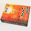 送料無料 いくら醤油漬 500g 北海道 限定 お土産 お取り寄せ プレゼント