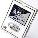 五島軒【函館カレー】中辛