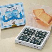 石屋製菓【白い恋人】12枚入りホワイトチョコレート