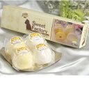 ねこのたまご 4個入り 釧路スイーツ バニラ&カスタードプリン 黄