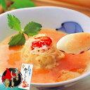 函館タナベ食品 かにしゅうまい 8個入り 冷凍 北海道 焼売