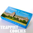 トラピストクッキー 3枚包×24個