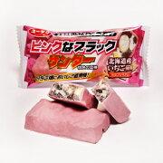 北海道限定ピンクなブラックサンダープレミアムいちご味12袋入ギフトプレゼント苺イチゴお土産
