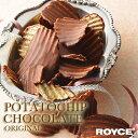 ロイズ ポテトチップチョコレート オリジナルROYCE 洋菓子北海道お...