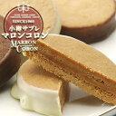 小樽あまとう マロンコロン 4個入 / 北海道お土産 お取り寄せ 贈り物 焼菓子 チョコレート お菓子 お返し プレゼント お歳暮