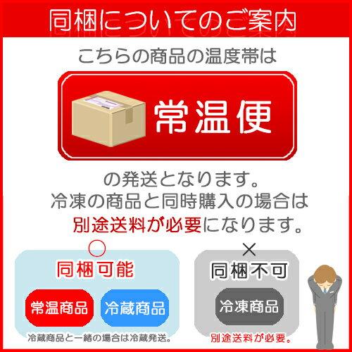 もりもとフルーツトマトゼリーmorimotoミニカップ3個入北海道土産人気ギフト