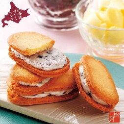 柳月あんバタサン4個入オホーツクの塩使用北海道お土産ギフト餡子バターサンドサブレ