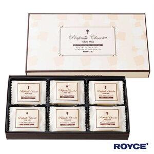 ロイズ プラフィーユ ホワイトミルク 30枚入 個装 ROYCE royce【冷】 バレンタイン チョコレート 2021 プチギフト 義理チョコ