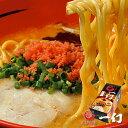えびそば 一幻(いちげん) えびみそ (2食入)味噌 ラーメン 発祥 ご当地 札幌ラーメン 4大ラーメン 北海道お土産