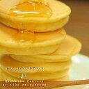 コロナ 訳あり 在庫処分 送料500円込北海道パンケーキミックス Hokkaido Pancake 150g×20袋 白 by KIDA co.sapporo北海道産小麦粉・砂糖100% 使用甘さひかえめ・ベーキングパウダーはアルミフリー木田製粉株式会社