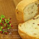 コロナ 訳あり 在庫処分 送料500円込北海道パンケーキミックス Hokkaido Pancake 150g×10袋 白 by KIDA co.sapporo北海道産小麦粉・砂糖100% 使用甘さひかえめ・ベーキングパウダーはアルミフリー木田製粉株式会社