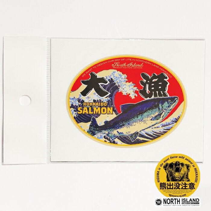 NORTH ISLAND 熊出没注意7462 1 レトロステッカー大漁1楕円赤北海道お土産の代名詞的超有名ブランド 修学旅行 人気 定番 雑貨画像