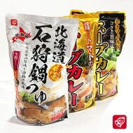 ベル食品北海道石狩鍋つゆ濃厚みそ750g(3人前から4人前)北海道札幌