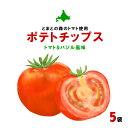 えこりん村 ポテトチップ トマト&バジル風味