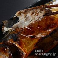 平林商店元祖酵素漬け糠さば1尾入さばの酵素漬北海道土産人気【凍】鯖サバ