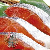 北海道根室産天然時鮭(トキシラズ)切り身5切時しらず鮭時知らずカネ共三友冷蔵株式会社根室凍