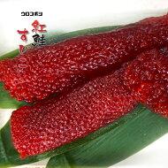 送料無料ウロコボシ紅鮭筋子旨塩味2kg【凍】北海道海産物お取り寄せ