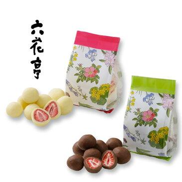 六花亭 ストロベリーチョコセット 袋タイプ 60g (ミルク・ホワイト) / 北海道お土産 お返し 友人 お取り寄せ 贈り物 かわいい いちご ドライフルーツ チョコレート ろっかてい お中元【冷】