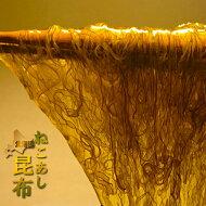 カネタ北海道名物粘りが自慢なっとうこんぶ80g納豆昆布ねこ足使用#釧路の昆布をバズらせたいっ!!!!!