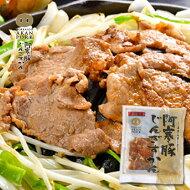 阿寒ポーク豚じんぎすかん300g北海道釧路市ブランド肉ジンギスカン羊肉が苦手な方は豚肉ジンギスカンがオススメ!