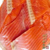 送料無料天然紅さけカマ塩紅鮭800g北海道釧路東水冷凍株式会社