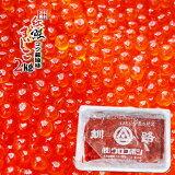 送料無料 ウロコボシ 紅鮭筋子 コク醤油味 2kg【凍】業務用 北海道海産物 ご飯のお供 お取り寄せ 2021年 福袋 ギフト家庭用 筋子 保存用 お歳暮 冬ギフト切れ子タイプは一本ものタイプのどちらかが入ります