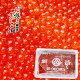 送料無料 ウロコボシ 紅鮭筋子 コク醤油味 2kg【凍】業務用 バラ子タイプ北海道海産物 …