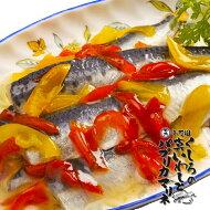 釧路産真イワシとパプリカのマリネ7枚小町園北海道産真イワシ・パプリカ使用