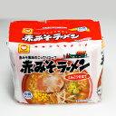赤みそ風味のこってりスープ北海道限定 マルちゃん 赤みそラーメン 5食入
