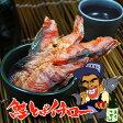 送料無料 業務用 鮭とばイチロー 2kg 【常】