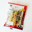釧路ラーメンがどんなものか手軽に試したい方向け釧路ラーメン(しょうゆ味)体験版