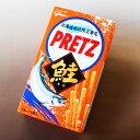 【北海道限定】ジャンボサイズの限定プリッツ 鮭プリッツ - 北海道くしろキッチン