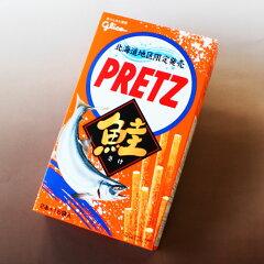 グリコ プリッツ 【北海道限定】ジャンボサイズの限定プリッツ 鮭プリッツ