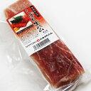 半解凍で食べる極上生ハム【バルナバハム】 しばれ生ハム岩塩仕込み 200g