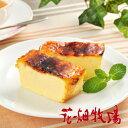 花畑牧場 カタラーナ プレーン 260gギフト 熨斗北海道土産 お菓子 スイーツ