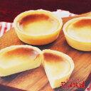 Hana-tarto-s