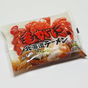 北海道インスタントラーメンセット 北海道ラーメン毛がに味噌・利尻昆布ラーメン 塩・蜂屋 醤油ラ…