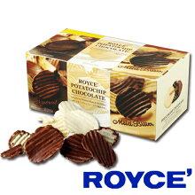 ロイズポテトチップチョコレート