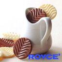 ロイズ ピュアチョコレート クリーミーミルク&ホワイト 【バレンタインギフト】【…