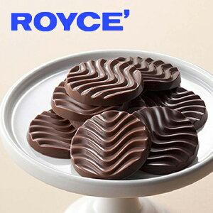 ピュアチョコレート スイート バレンタイン