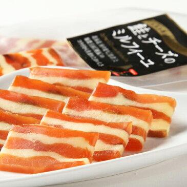 鮭とチーズのミルフィーユ北海道土産 ギフト