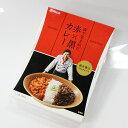 ベル食品 森で生まれた赤×黒カレー(鈴井貴之プロデュース)