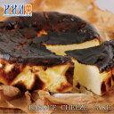 みれい菓 バスクチーズケーキ 4号サイズ / お取り寄せスイーツ 北海道お土産 ギフト お歳暮 お中元 その1