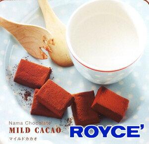 チョコレート マイルドカカオ バレンタイン